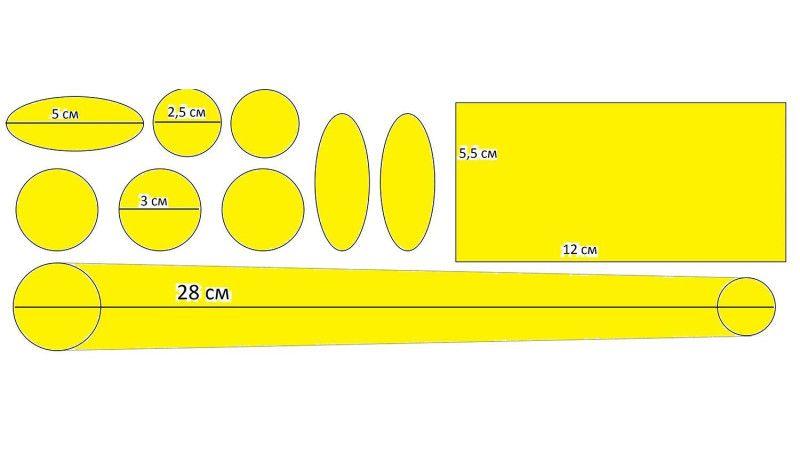 Комплект захисту рами Green Cycle CPG-501