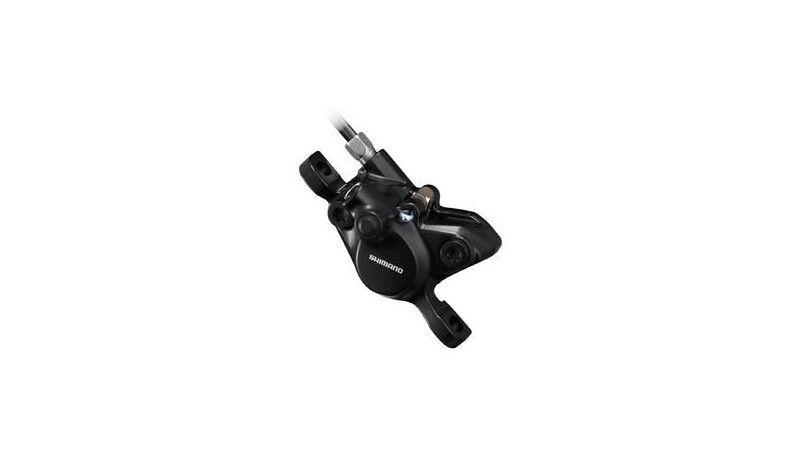 Гальмівний каліпер Shimano BR-MT200 гідравлічний